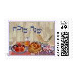 Rosh Hashanah Postage Stamps