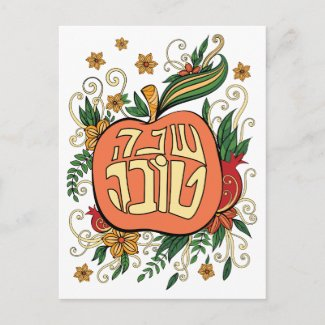 Rosh Hashanah Postcard with Apple