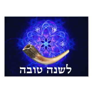 Rosh Hashanah Shofar 5x7 Paper Invitation Card