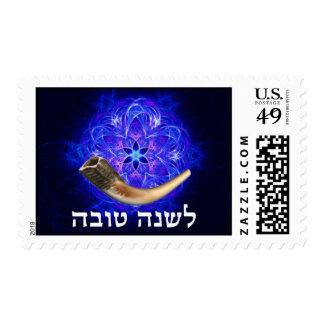 Rosh Hashanah Shofar Stamp