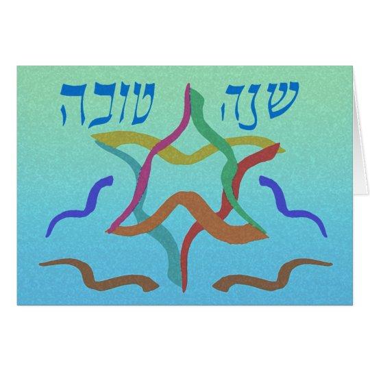 Rosh Hashanah Shofar Star Card