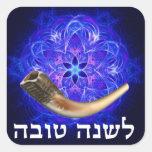Rosh Hashanah Shofar Stickers