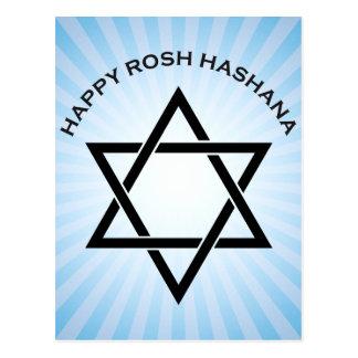 rosh hashanah (star of david starburst) postcard