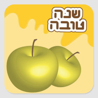 Rosh Hashanah sticker with apples and honey.