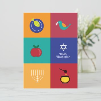 Colorful Rosh Hashanah Card
