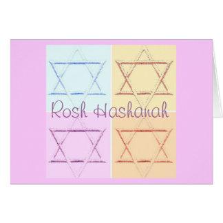 Rosh Hashanah Tarjeta De Felicitación