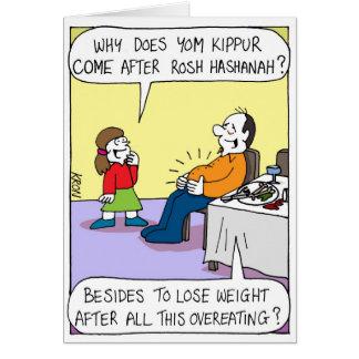 Rosh Hashanah, tarjeta judía del Año Nuevo