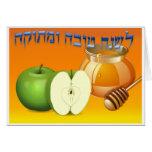 Rosh Hashanah Tarjetón