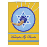 Rosh Hashanah Wishes for Brother Greeting Card