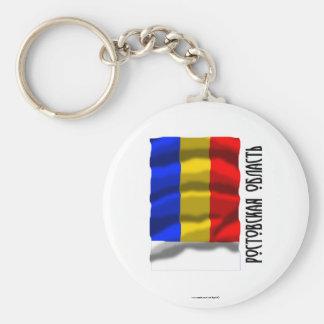 Rostov Oblast Flag Basic Round Button Keychain