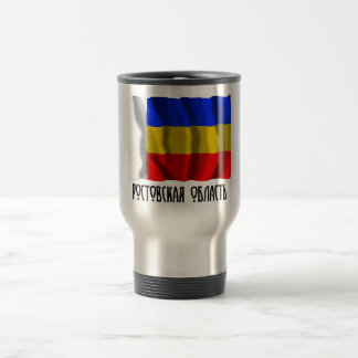 Rostov Oblast Flag 15 Oz Stainless Steel Travel Mug