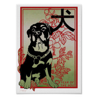 Rottweiler Asian Inspired Illustration Poster