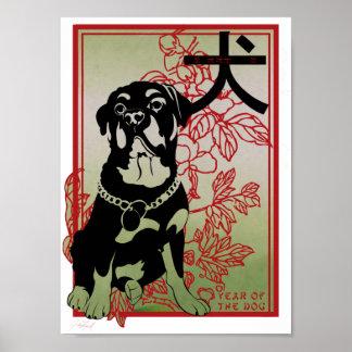 Rottweiler Asian Inspired Illustration Poster