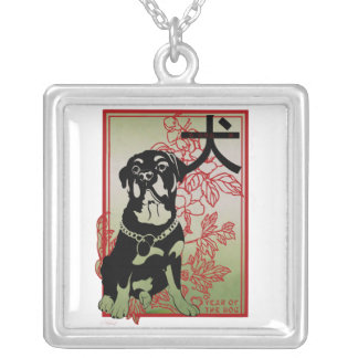 RottweilerAsian Inspired  Illustrated Necklace