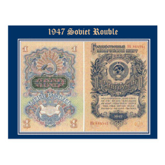 Rouble, 1947 Soviet Rouble Postcard