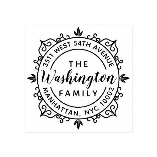 Round Elegant Script Family Name Return Address Rubber Stamp