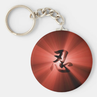 Round Key Chain With Red NIN Kanji Star Burst