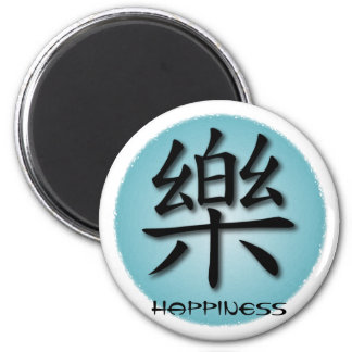 Round Magnet Chinese Symbol For Happiness On Water