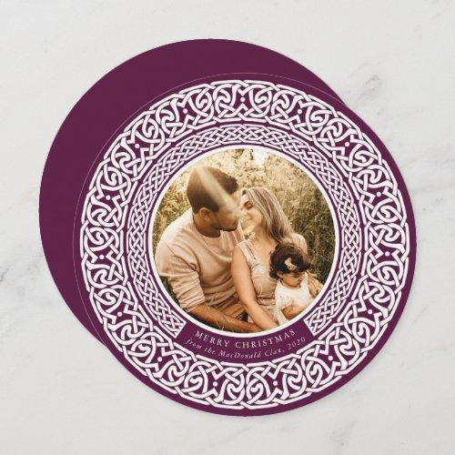 Round Plum + Off White Celtic Holiday Photo Card