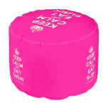 [Crown] keep calm and eat sushi  Round Pouf
