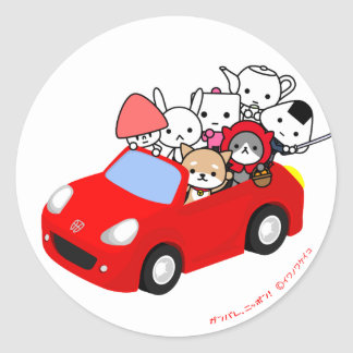 Round Sticker - All Characters - RedCar