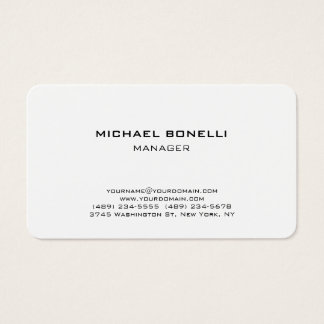 Rounded corner plain white stylish business card