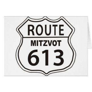 Route Mitzvot 613 Stationery Note Card
