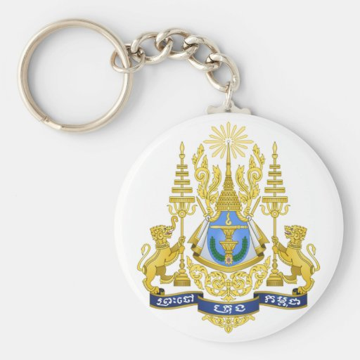 Royal Arms of Cambodia Basic Round Button Keychain