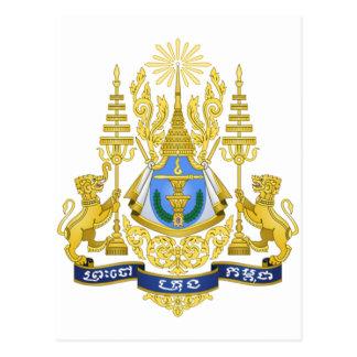 Royal Arms of Cambodia Postcard