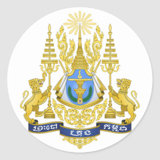 Royal Arms of Cambodia Sticker