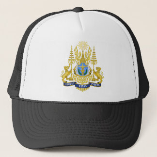 Royal Arms of Cambodia Trucker Hat