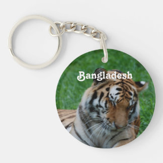 Royal Bengal Tiger Keychain