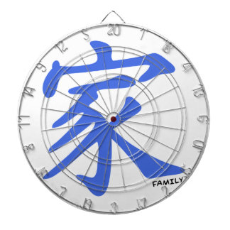 Royal Blue Chinese character for Family Dartboard With Darts