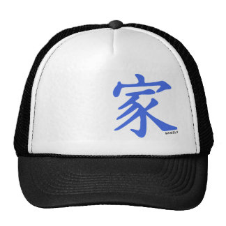 Royal Blue Chinese character for Family Trucker Hat