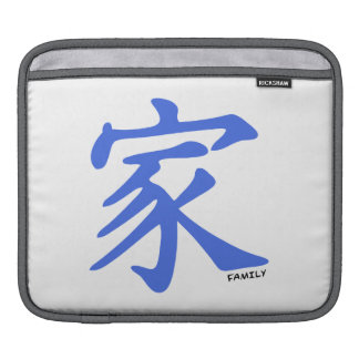 Royal Blue Chinese character for Family iPad Sleeves