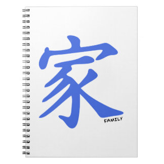 Royal Blue Chinese character for Family Notebook
