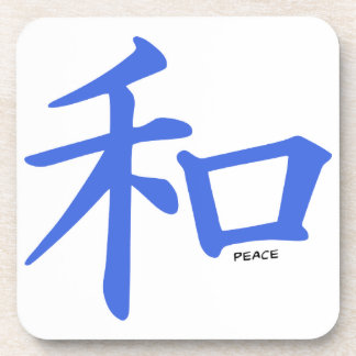 Royal Blue Chinese Peace Sign Drink Coasters