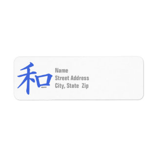 Royal Blue Chinese Peace Sign Return Address Label