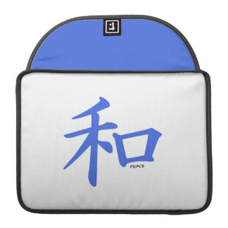 Royal Blue Chinese Peace Sign Sleeve For MacBooks