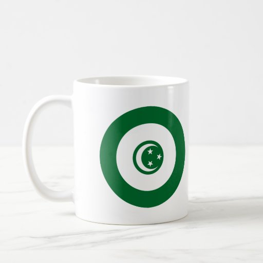 Royal Egyptian Air Force roundel, Egypt Coffee Mug