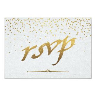 Royal Gold Foil Wedding Custom RSVP Card