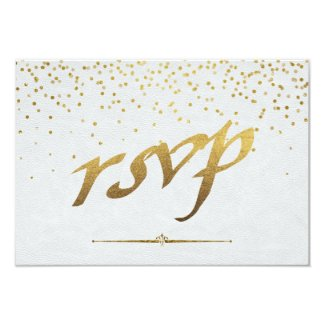 Royal Gold Foil Wedding Custom RSVP Card