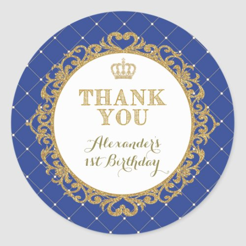 Royal Prince Baby Thank You Sticker Birthday Favor