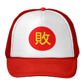 RP Cap Type Zero Trucker Hat
