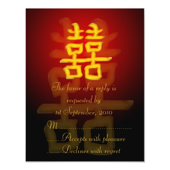 RSVP Card Chinese Double Happiness
