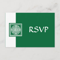 RSVP Celtic Knot Color Select Bottle Green Example