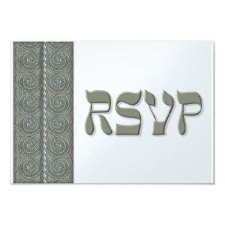 """RSVP de plata yemení Invitación 3.5"""" X 5"""""""