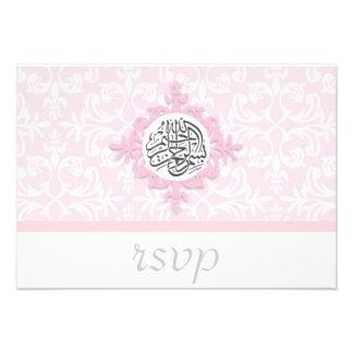 Rsvp islámico del compromiso del boda del damasco invitacion personal