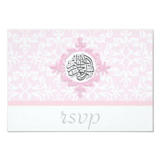 """Rsvp islámico del compromiso del boda del damasco invitación 3.5"""" x 5"""""""