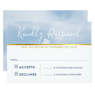 RSVP REPLY RESPONSE CARD smart blue watercolor